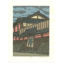 Nishijima Katsuyuki: Rokka - Artelino