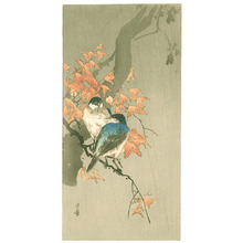 Yoshimoto Gesso: Two Blue Birds (Muller Collection) - Artelino