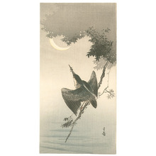 Yoshimoto Gesso: Kingfisher and Crescent Moon (Muller Collection) - Artelino
