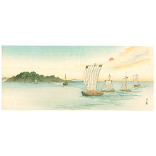 Yoshimoto Gesso: Ships in the Morning (Muller Collection) - Artelino