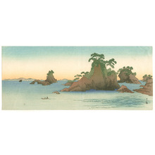 Yoshimoto Gesso: Islands (Muller Collection) - Artelino