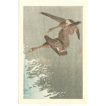 Unknown: Two Geese and the Wave (small print: Muller Collection) - Artelino