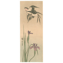Utagawa Hiroshige: Two Swallows and Iris (Muller Collection) - Artelino