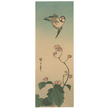 Utagawa Hiroshige: Bird flies over Flower (Muller Collection) - Artelino