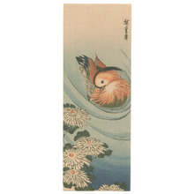 Utagawa Hiroshige: Mandarin Duck and Flower (Muller Collection) - Artelino