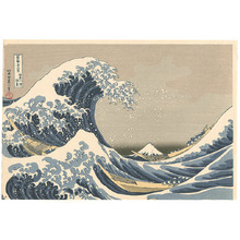 Katsushika Hokusai: Great Wave (Muller Collection) - Artelino