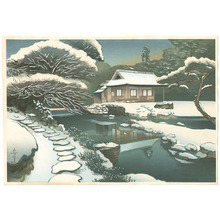 Ono Bakufu: Tea House in the Snow - Artelino