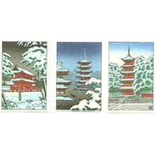 Tsuchiya Koitsu: Pagoda and Shrine (3 mini prints) - Artelino