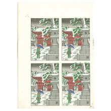 Tsuchiya Koitsu: Snowy Temple Gate (4 uncut mini prints) - Artelino