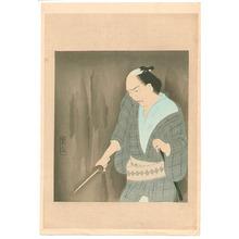 Yamaguchi Sohei: Swordsman- Dai Chikamatsu Zenshu - Artelino