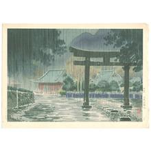Tsuchiya Koitsu: Futarazan Shrine in Nikko (rare, pre W.W.II) - Artelino
