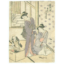 Katsukawa Shunzan: Two Beauties and a Mirror - Artelino