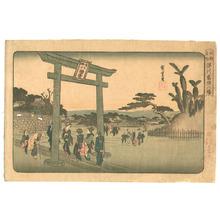 歌川広重: Fukagawa - Edo Meisho - Artelino