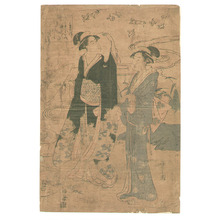 Hosoda Eishi: Two Beauties and Birds - Artelino