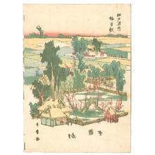 Kitagawa Hidemaro: Plum Palace - Edo Meisho - Artelino
