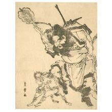 Utagawa Toyohiro: Demon Wrestling - Artelino