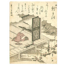 Utagawa Toyohiro: Morning Glory - The Tale of Genji - Artelino