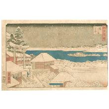 Utagawa Hiroshige III: Yushima Park - Edo Meisho - Artelino