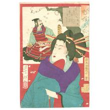 Tsukioka Yoshitoshi: Komurasaki - Enyu Rokka Sen (first edition) - Artelino
