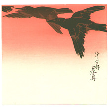 Shibata Zeshin: Crows in Flight at Sunrise (Muller Collection) - Artelino