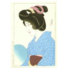 Yamakawa Shuho: Tasogare - Dusk - Artelino