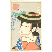 Torii Kiyotada I: Fuji Musume - Artelino