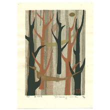Kimura Yoshiharu: Birds in the Forest (Limited Edition) - Artelino