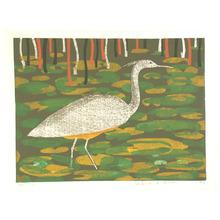 Kimura Yoshiharu: White Heron (Limited Edition) - Artelino