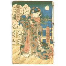 Utagawa Kuniteru: Shoten Matsu Vol 2 (e-hon) - Artelino