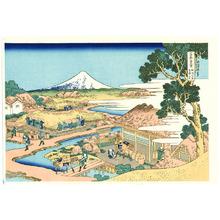 Katsushika Hokusai: Katakura Tea Garden - Fugaku Sanju-rokkei - Artelino