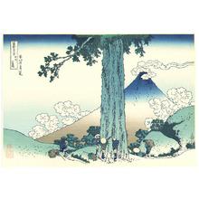 Katsushika Hokusai: Mishima Pass - Fugaku Sanju-rokkei - Artelino