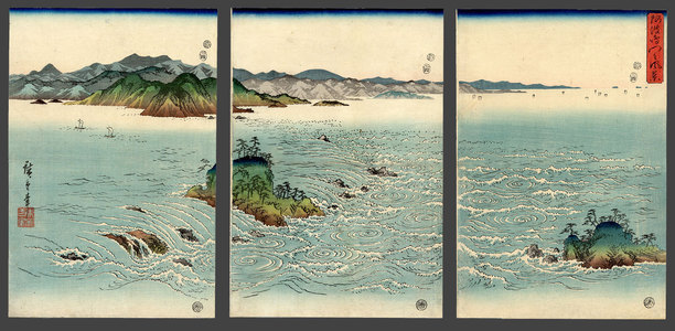Utagawa Hiroshige: View of Naruto Strait in Awa (Flower) - The Art of Japan