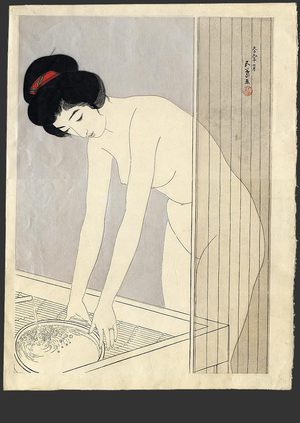 Hashiguchi Goyo: In the bath - The Art of Japan