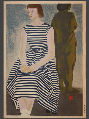 橋本興家: Young Woman in a Striped Dress 12/50 - The Art of Japan