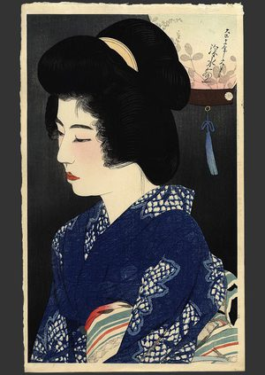 Ito Shinsui: Singing of insects - The Art of Japan