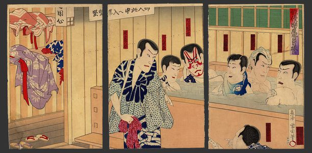 豊原国周: Actors relaxing & bathing after a performance - The Art of Japan