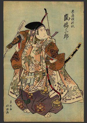 Shunkosai Hokushu: Arashi Kitsusaburo as Hyogonokami Yorimasa - The Art of Japan