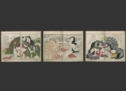 無款: The Three Friends of Winter (Pine, Bamboo, and Plum) - The Art of Japan