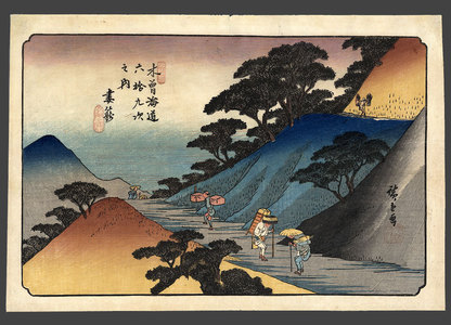 Utagawa Hiroshige: #43 Tsumago - The Art of Japan