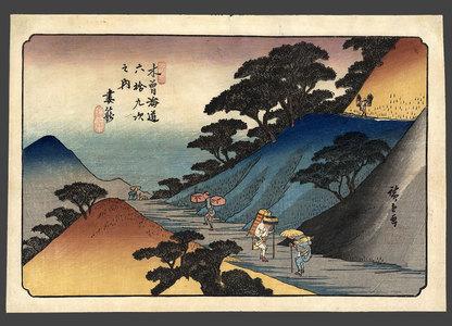 歌川広重: #43 Tsumago - The Art of Japan