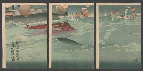 Kobayashi Kiyochika: Our Torpedo Hits a Russian Warship in the Great Naval Battle of Port arthur - The Art of Japan