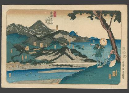 Utagawa Kuniyoshi: Stations Yui to Mariko - The Art of Japan