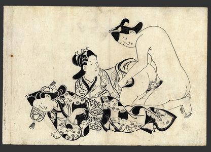 古山師重: Lovers - The Art of Japan