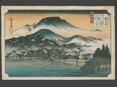 Utagawa Hiroshige: Evening Bell at Miidera - The Art of Japan