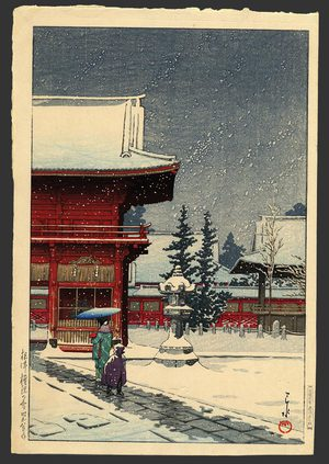 川瀬巴水: Snow at Nezu Gongen Shrine - The Art of Japan