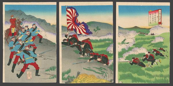 無款: Russian Troops Ambushed at ?? - The Art of Japan