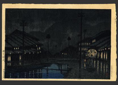 川瀬巴水: Kinosaki in Tajima - The Art of Japan