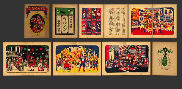Kawanishi: Carmen - The Art of Japan
