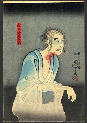 Utagawa Kuniyoshi: Ichikawa Kadanji IV as the ghost of Sakura Sogoro - The Art of Japan