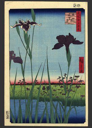 Utagawa Hiroshige: Horikiri Iris Garden - The Art of Japan